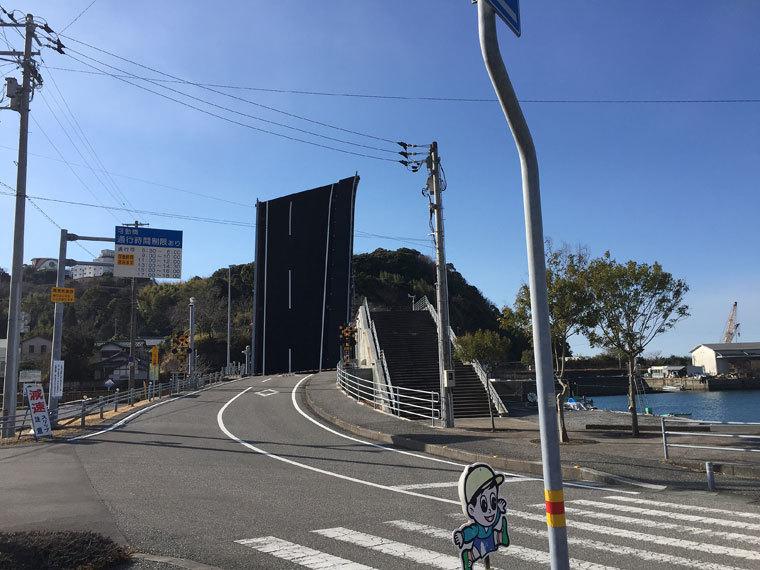 跳ね橋-1