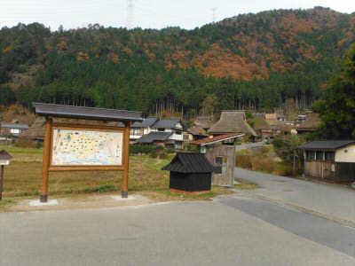美山日吉 (3)