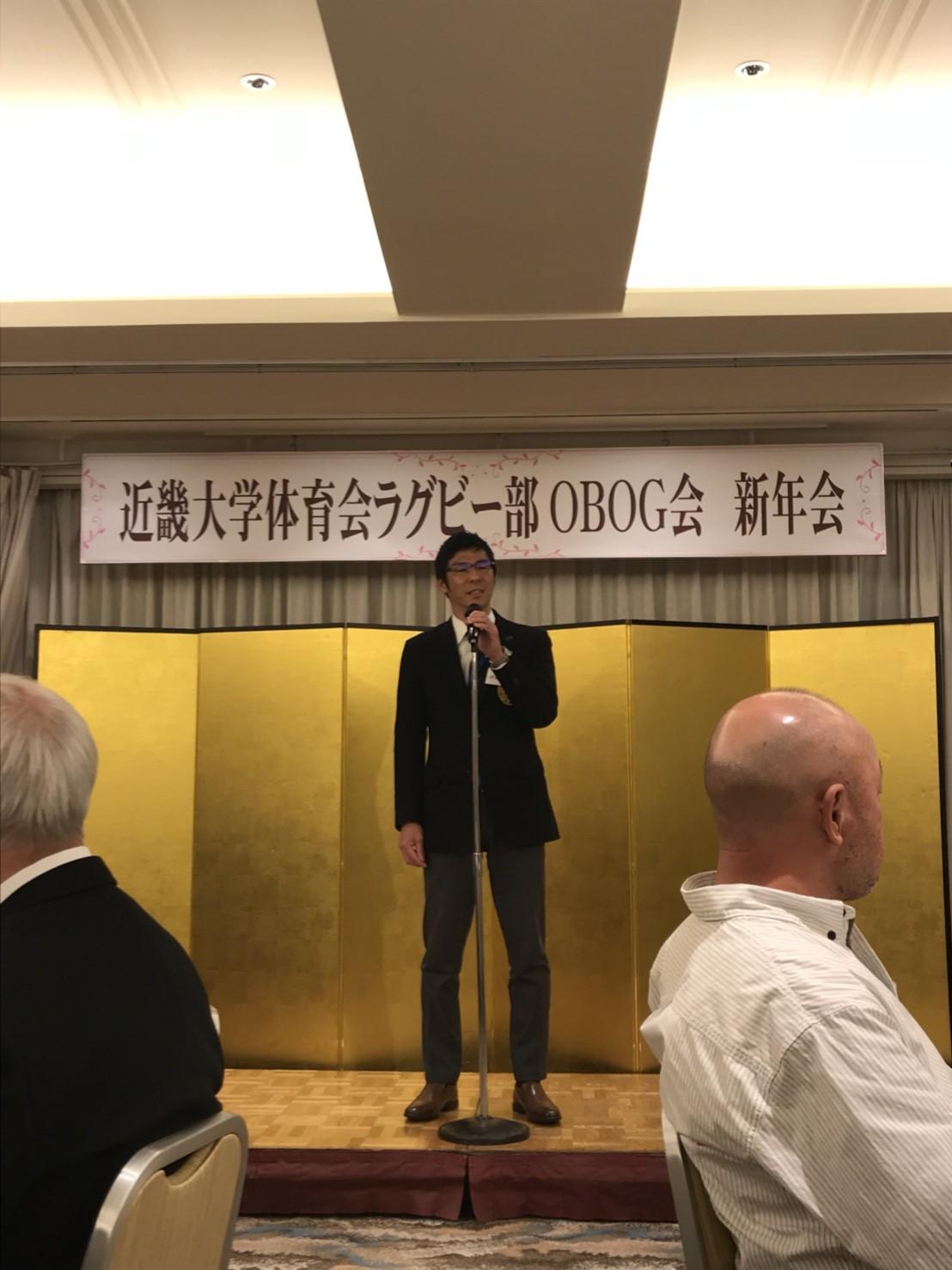 2018OBOG会大新年会_180129_0035