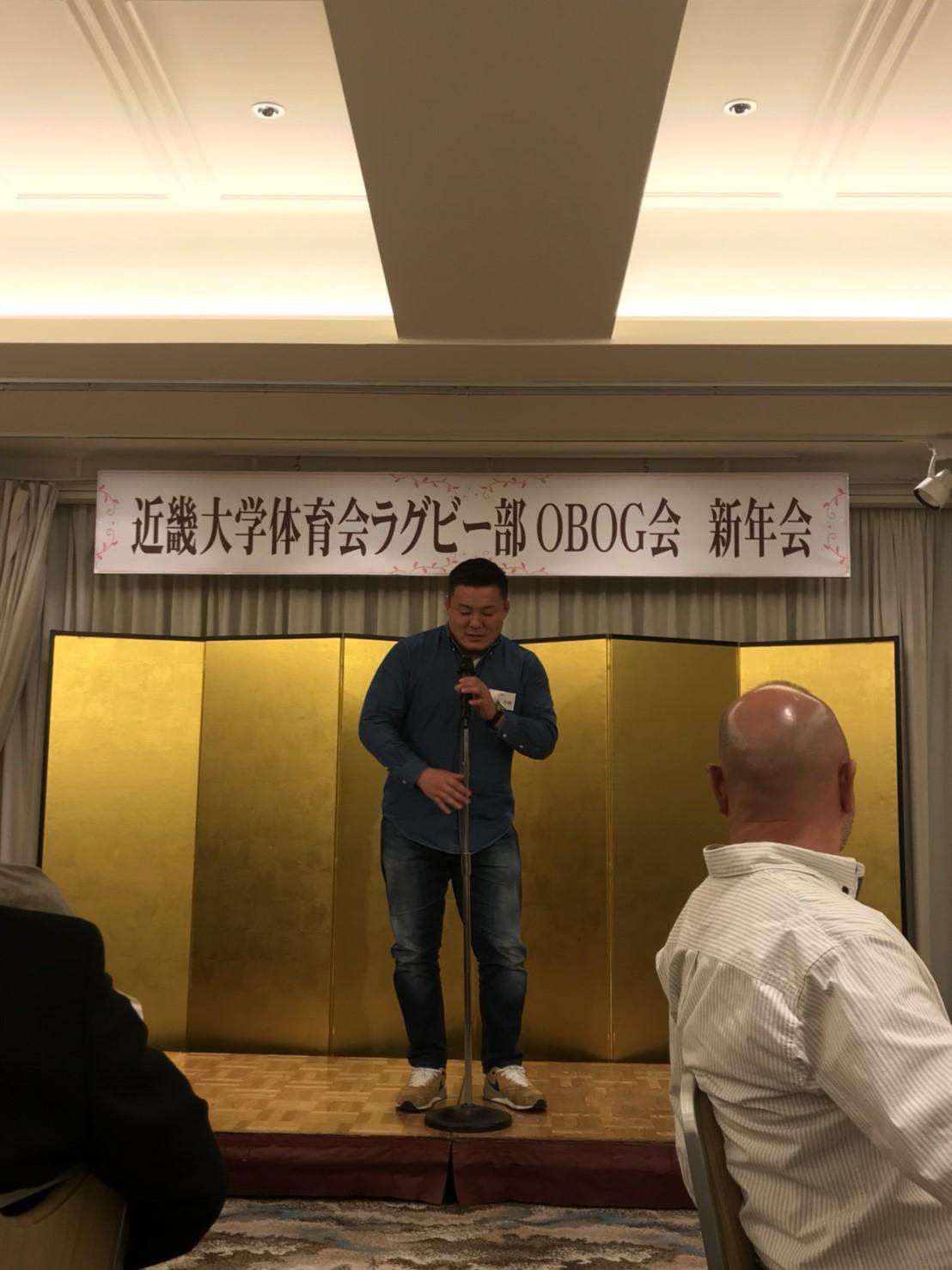 2018OBOG会大新年会_180129_0037