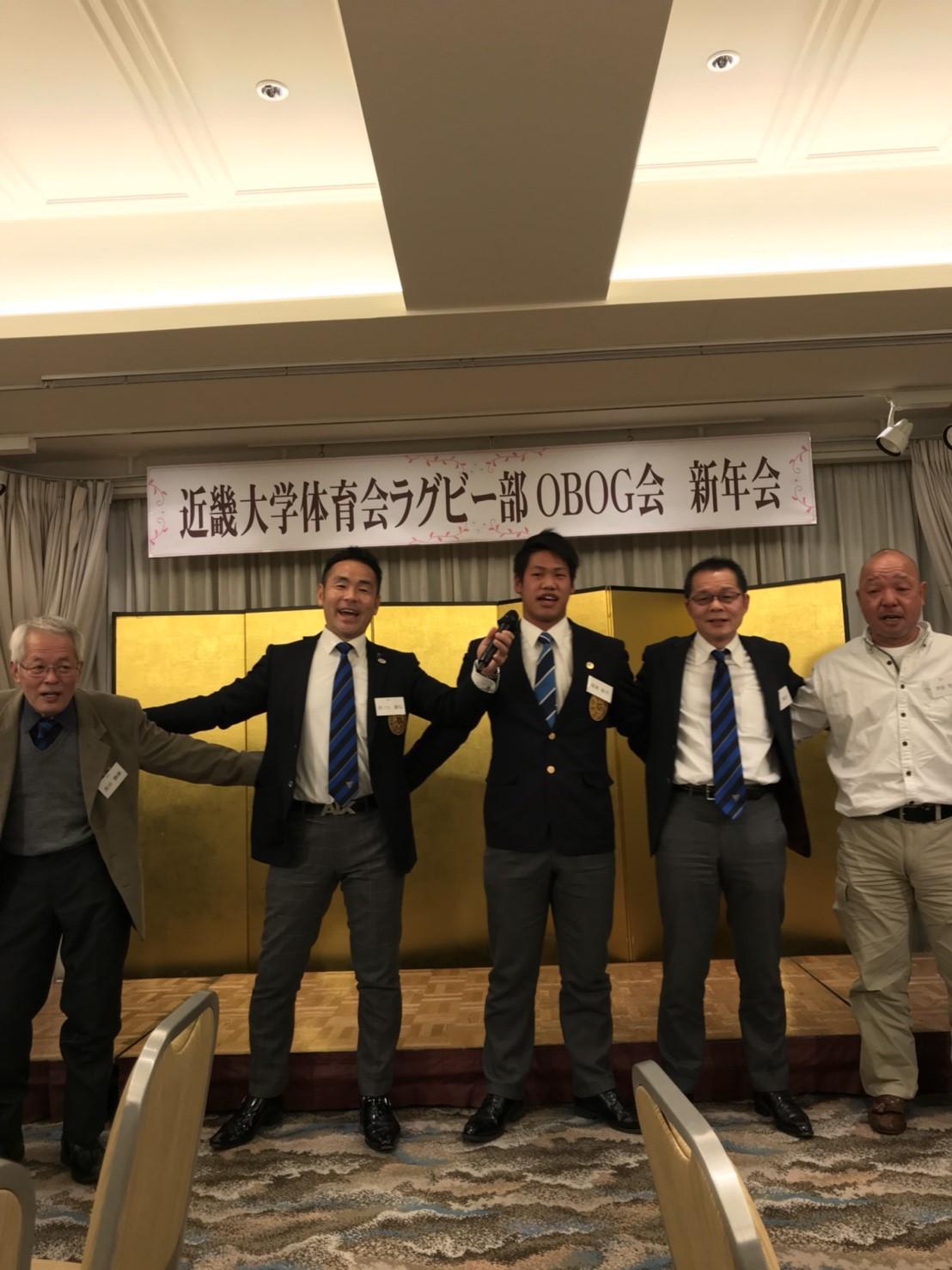 2018OBOG会大新年会_180129_0047