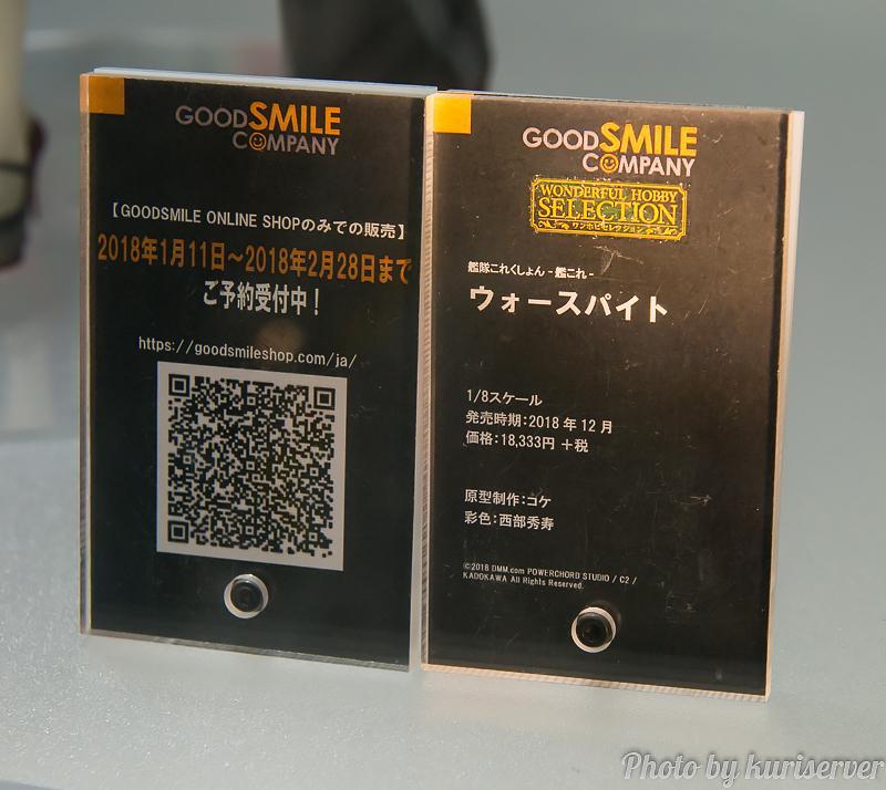 DSC_6030.jpg