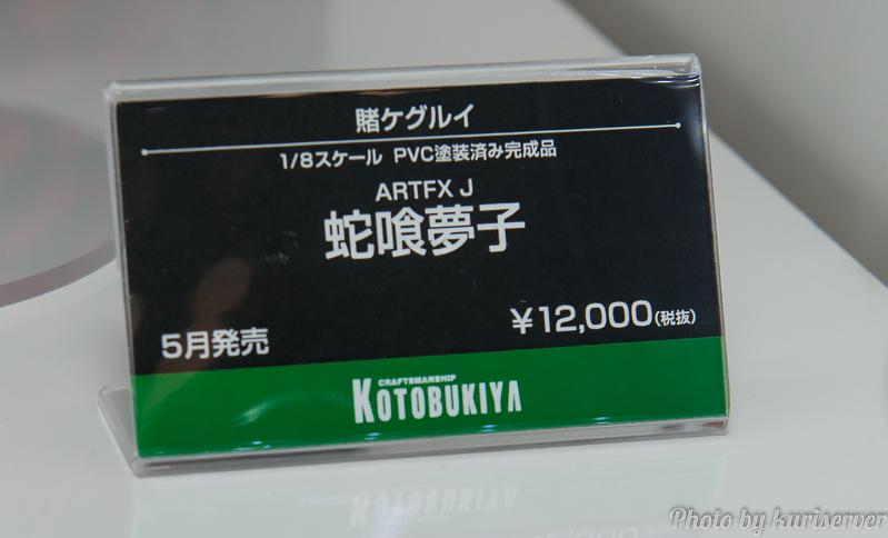 DSC_6799.jpg