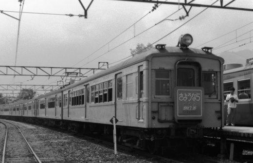 1710B9.jpg