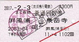 180159.jpg