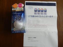 PC131697_convert_20180105100956.jpg
