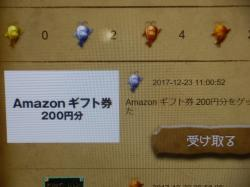 PC231707_convert_20180105101142.jpg