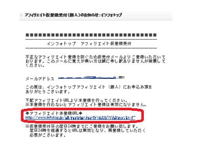 ASP登録7