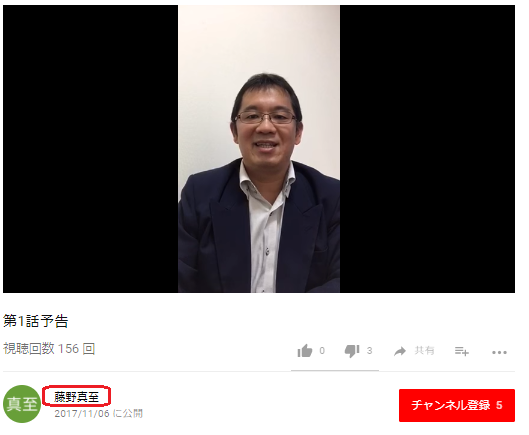 ビットコインジャパンプロジェクト7