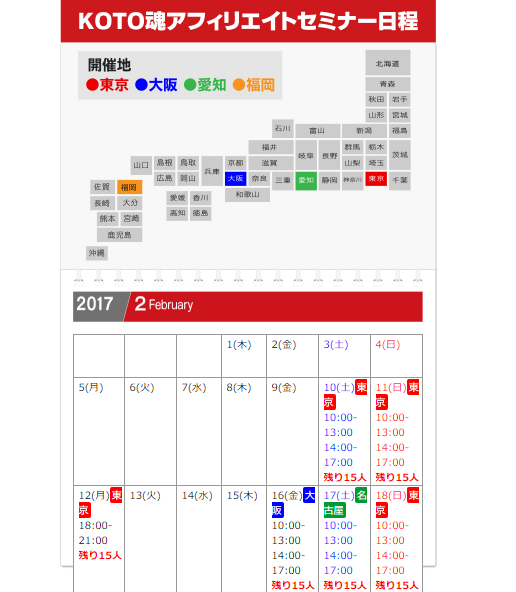 20180217232603c2c.png