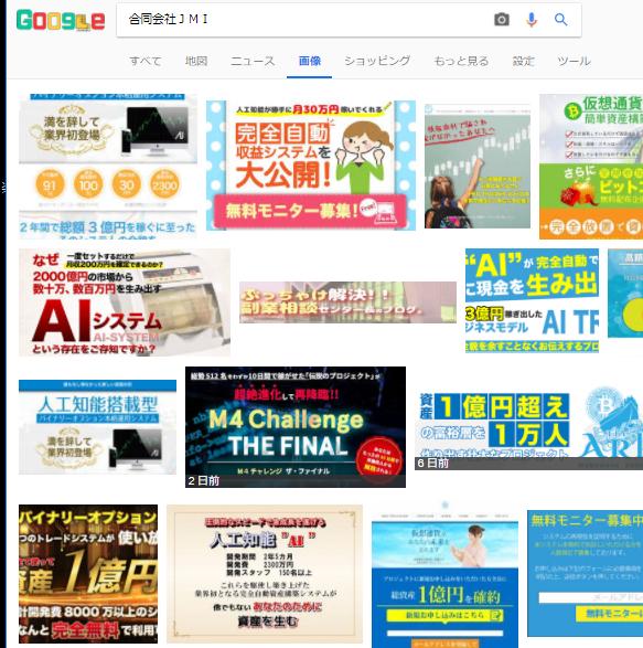 山下博也 仮想通貨オーナープロジェクト 3