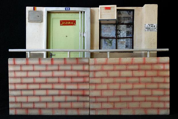 HK housing AB05