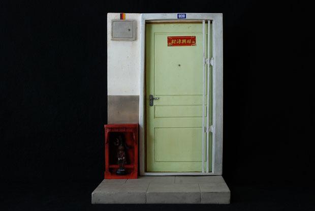 HK housing AB07