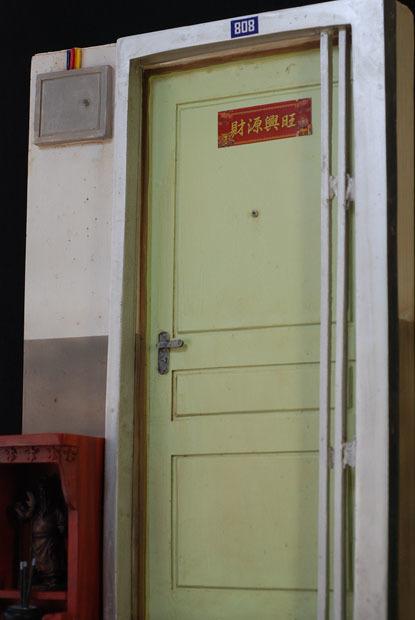 HK housing AB15