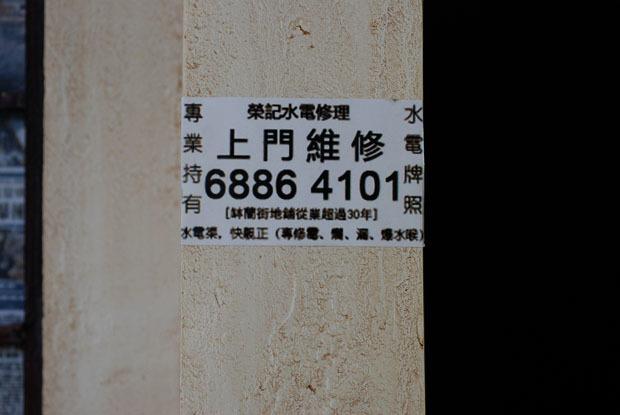 HK housing AB25