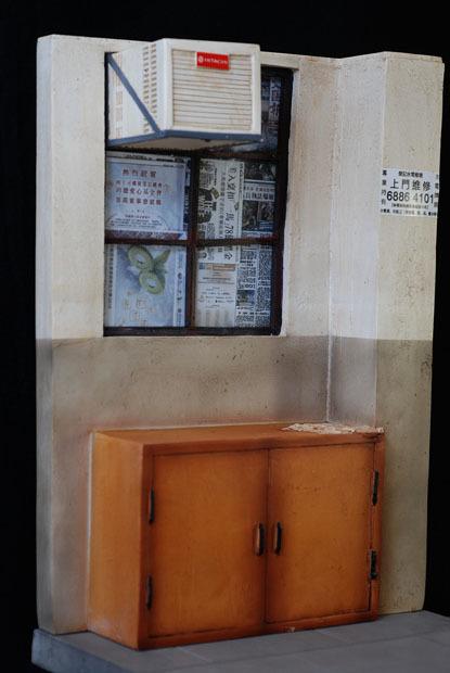HK housing AB26