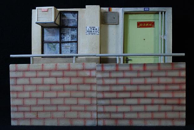HK housing AB27