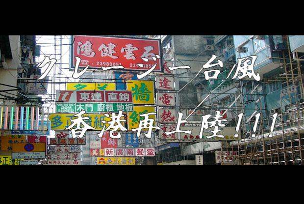 HK housing AB030