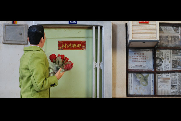 HK housing AB036