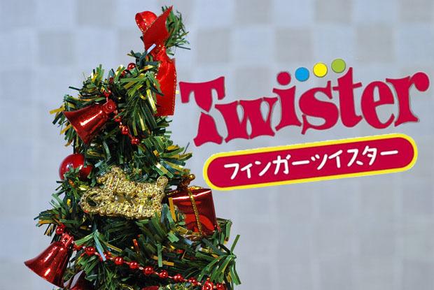 Twister01.jpg