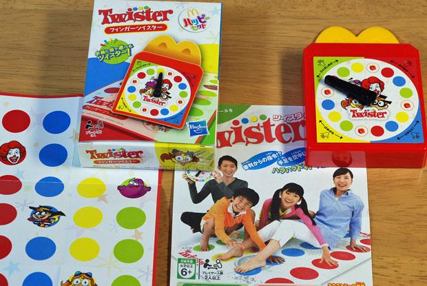 Twister14.jpg