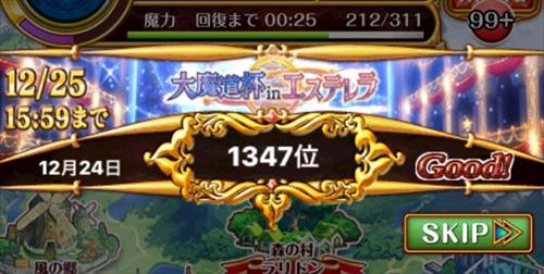 171225_15.jpg