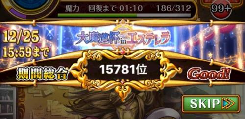 171225_21.jpg