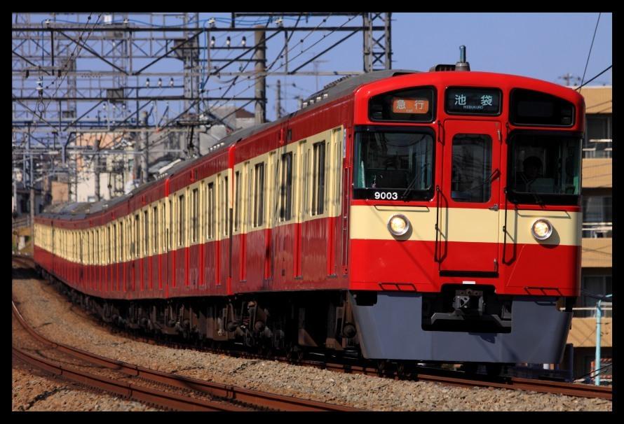 幸せの赤い電車9103F