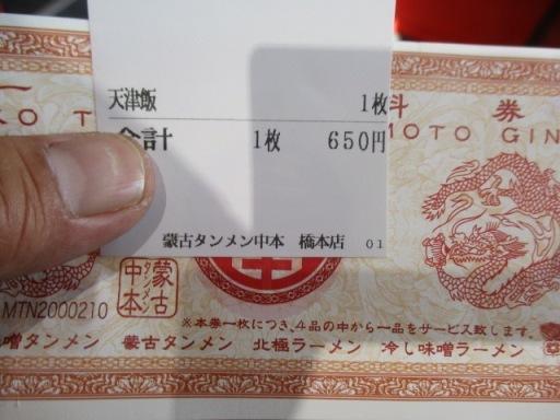 1-26 001