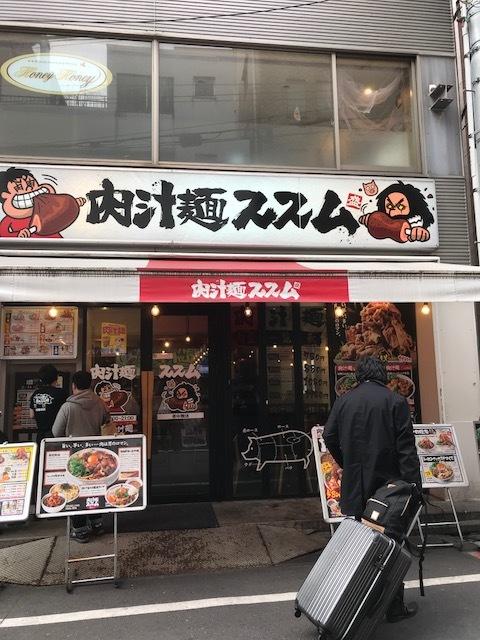 肉汁麺店舗
