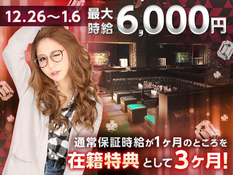 shop_kakou_20171221172216.jpg