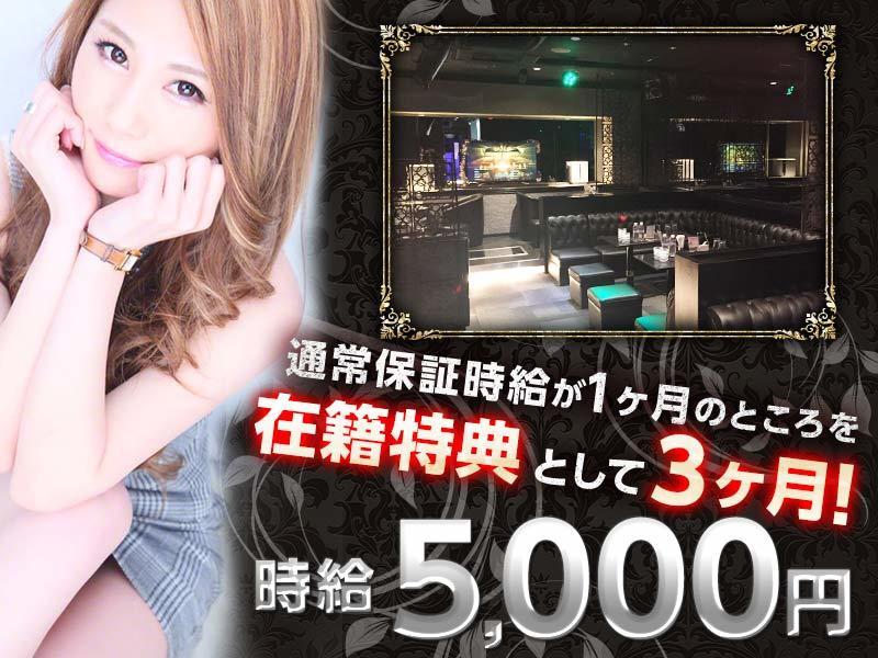 shop_kakou_20180110144308.jpg