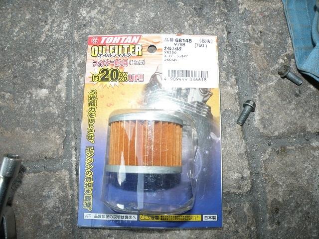 Dtr00600.jpg