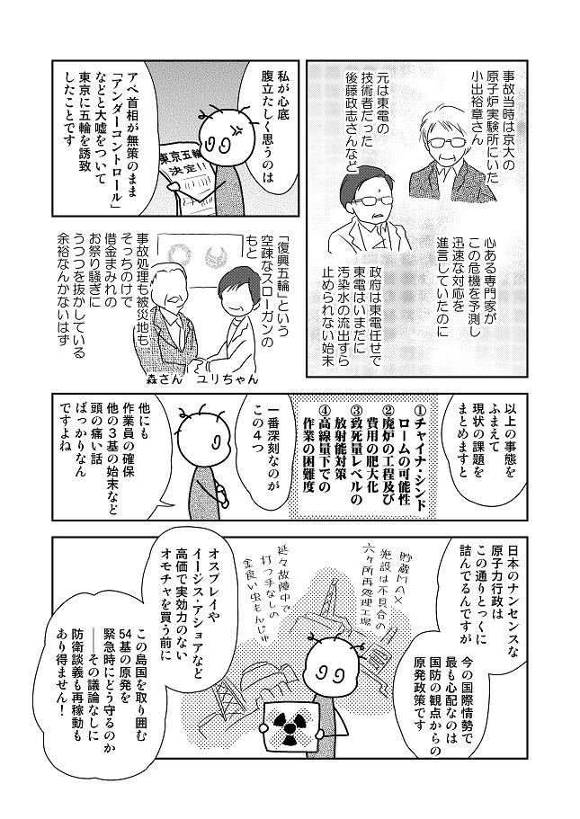 T通信社民版_120004