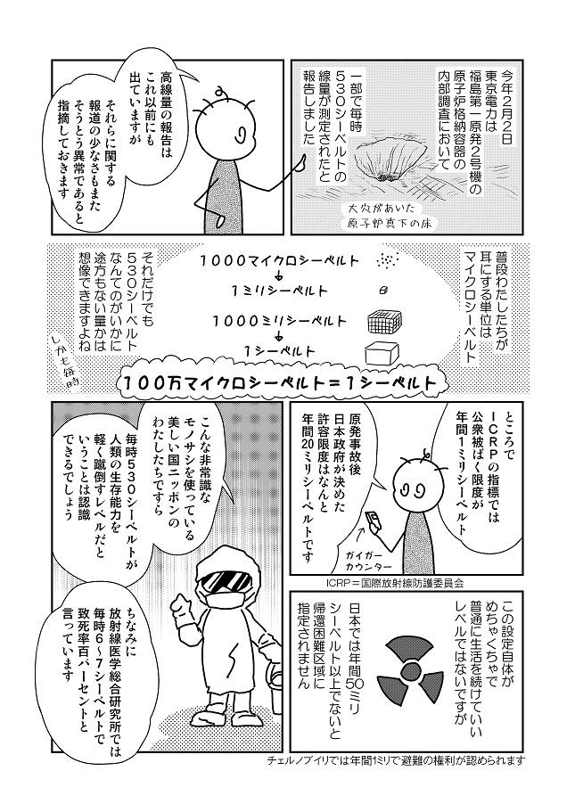T通信社民版_120002