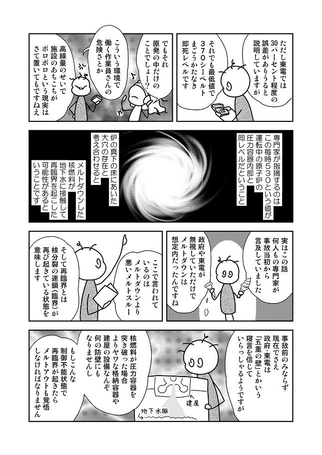T通信社民版_120003