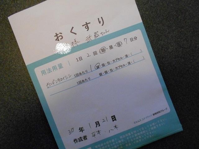 180121武蔵CT&内視鏡⑩