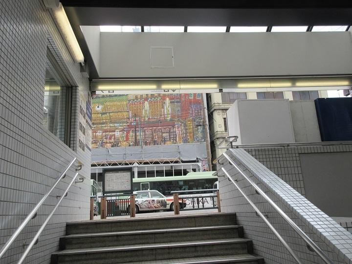 535-5.jpg