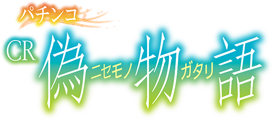 logo_20180214234830964.png