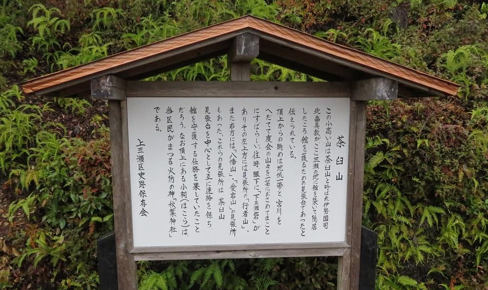 miseyakata (16)
