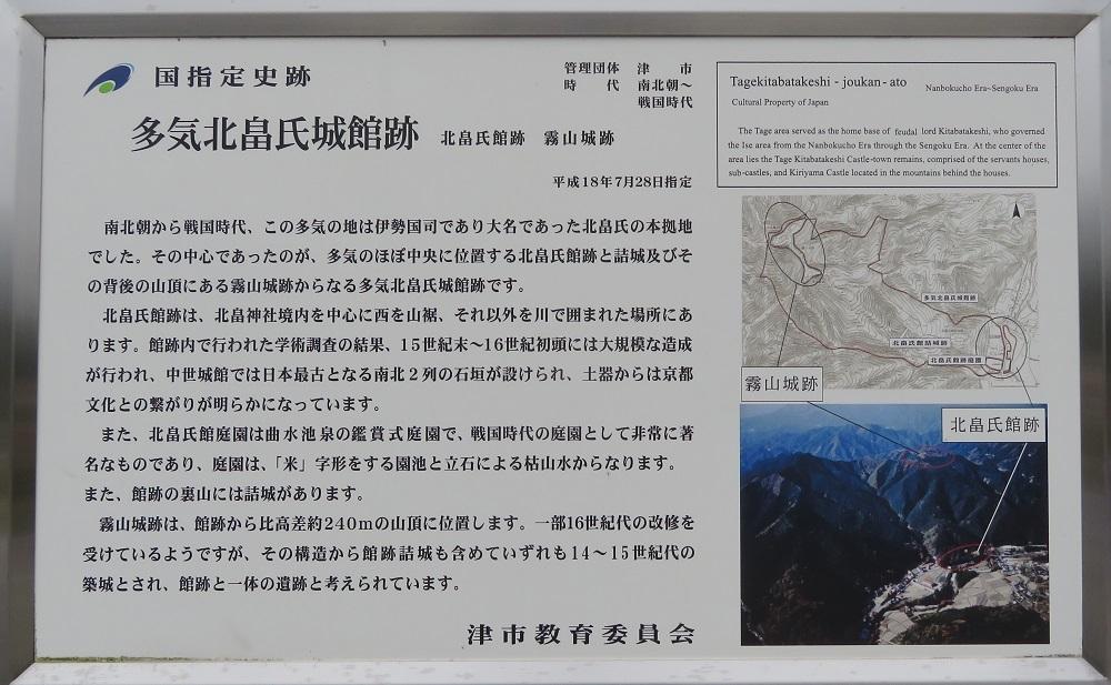 kiriyamataki (1)