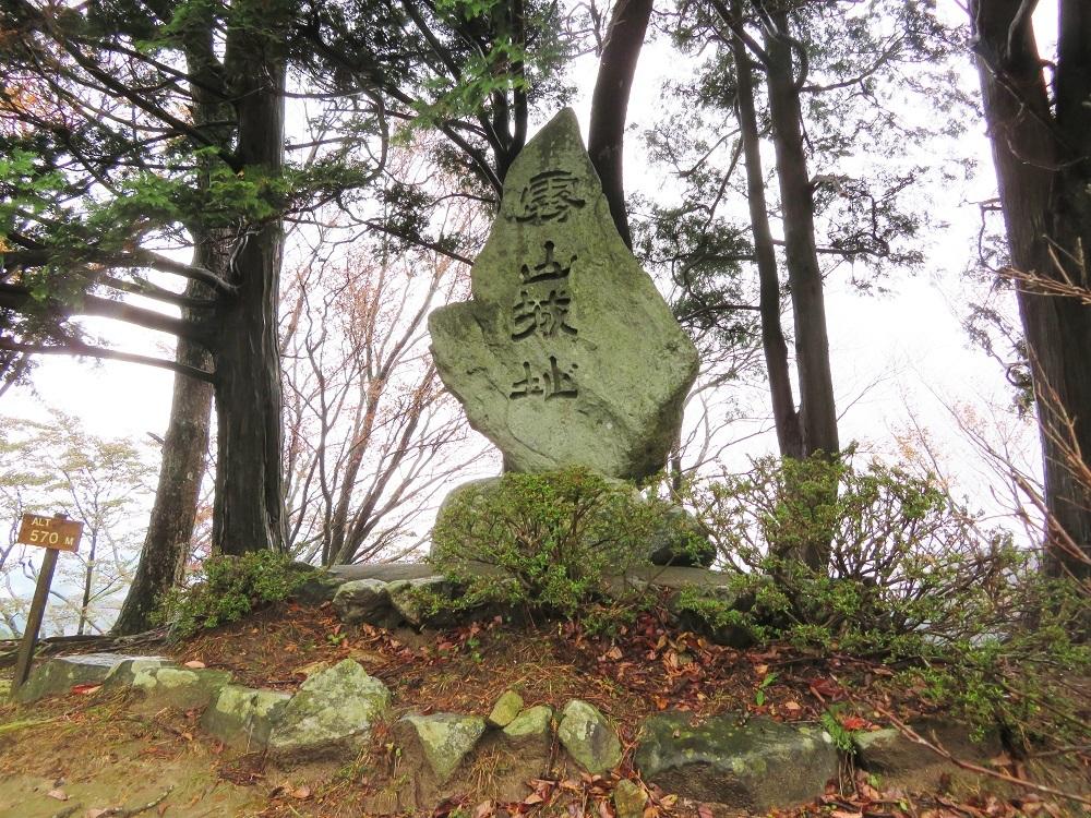 kiriyamataki (23)