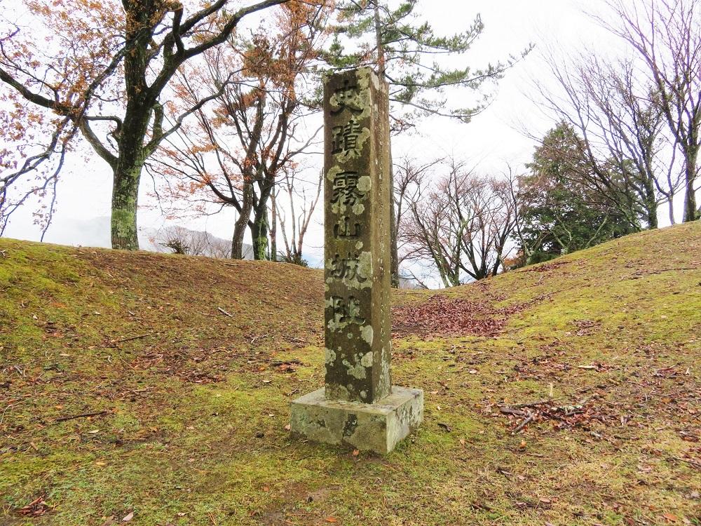 kiriyamataki (25)