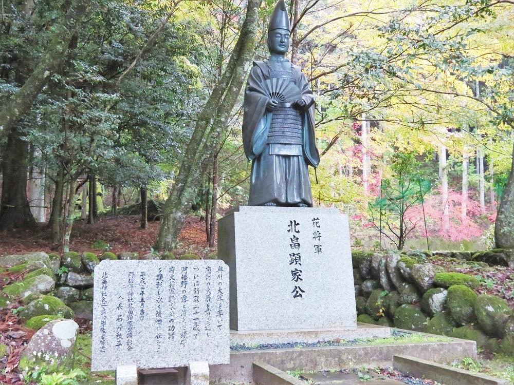 kiriyamataki (34)