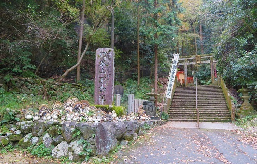 syougun (1)