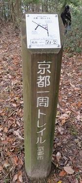 syougun (11)