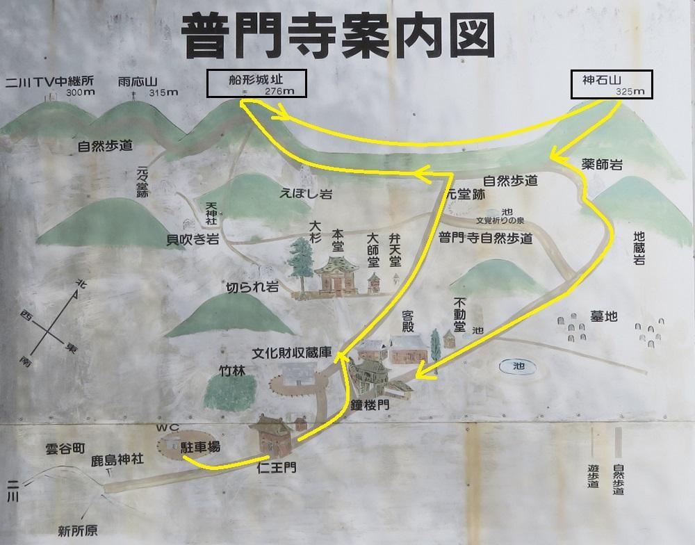 funagatayama (1)