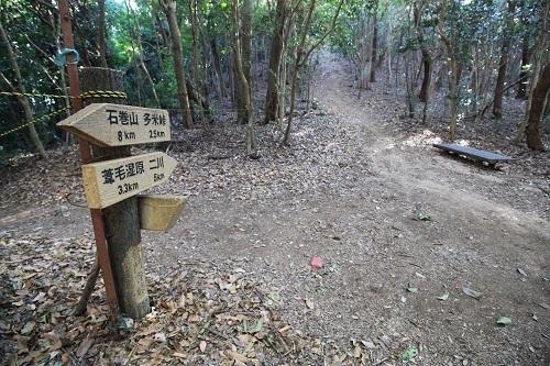 funagatayama (7)