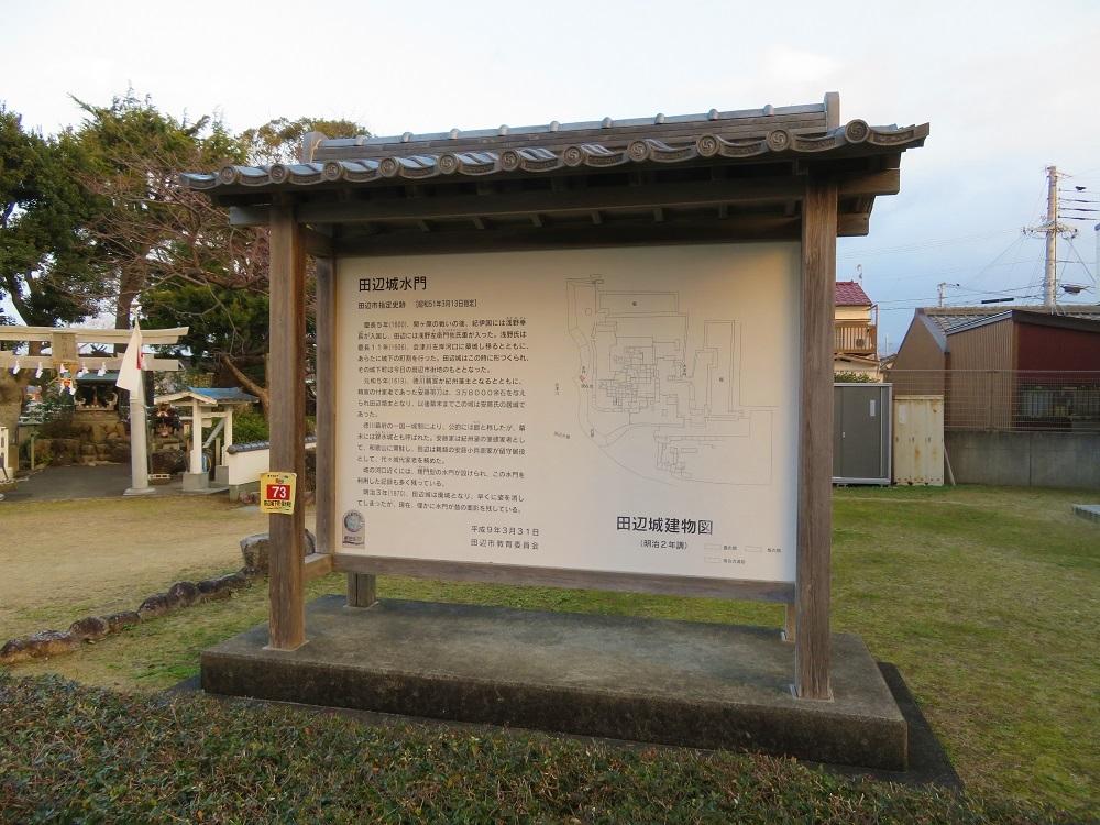 kiitanabe (1)