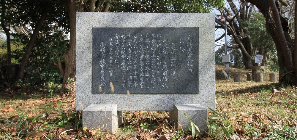 yukawakameyama (10)